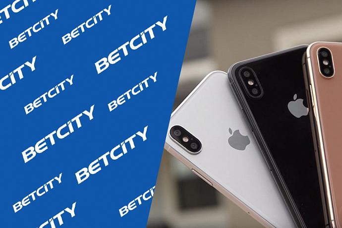 Мобильное приложение BETCITY