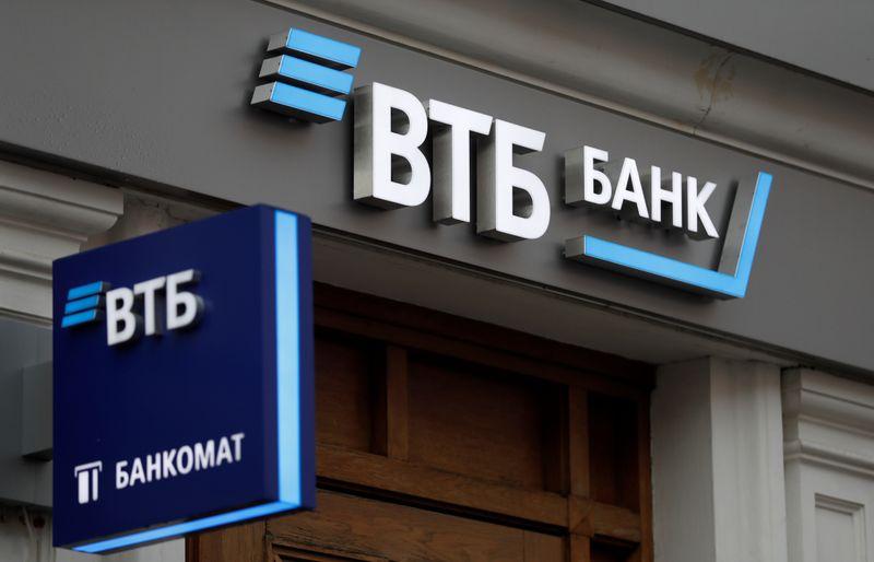 Как купить акции ВТБ