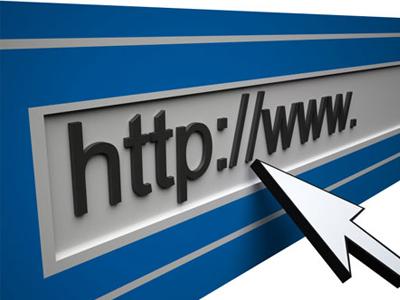 Домен и хостинг для вашего сайта
