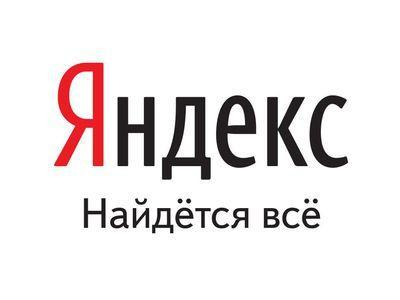 Яндекс заблокирует навязчивую рекламу