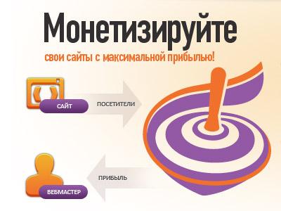 Youlamedia принимает сайты без ограничений