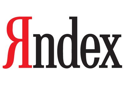 Яндекс умнеет?